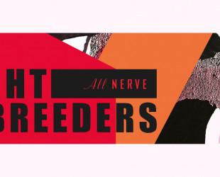 The Breeders — «All Nerve». Трое в лодке, не считая *уемрази