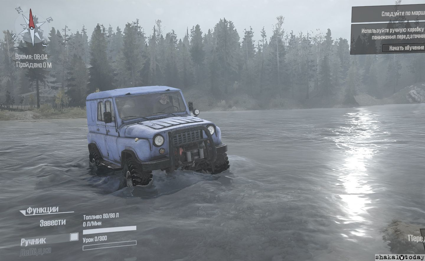 Shakal-Today-Spintires-MudRunner-009.jpg