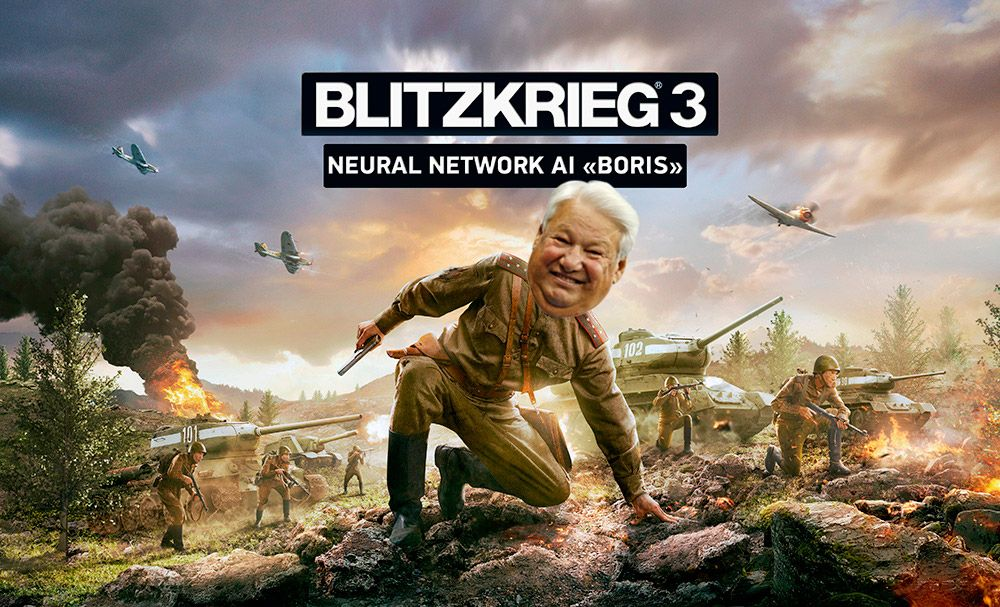 https://shakal.today/images/Games/News/2017/Blitzkrieg/Blizkrieg-main.jpg
