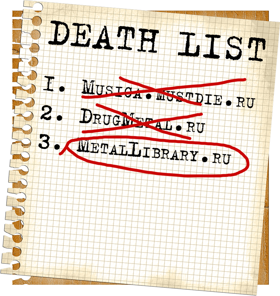 Metal death list