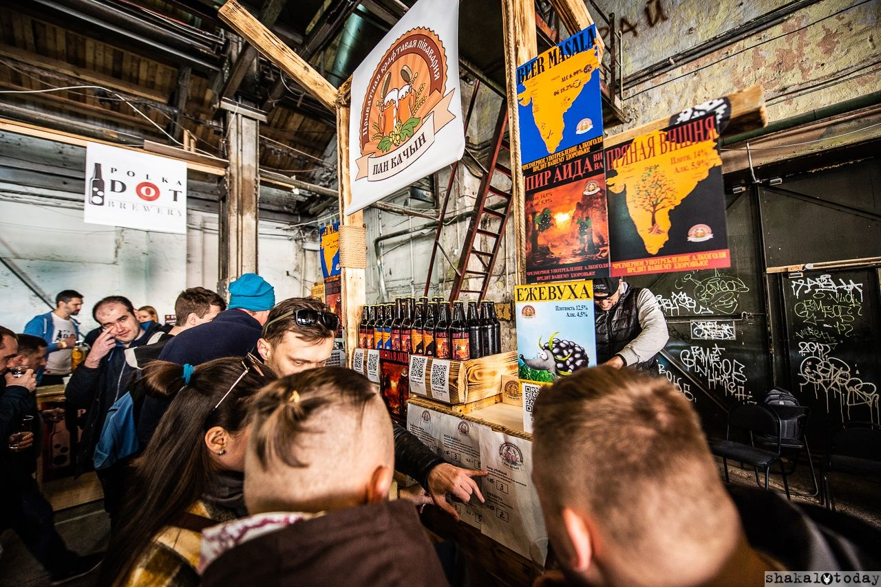 Shakal_Today_Minsk-Craft-Beer-Fest-2019_13_result.jpg