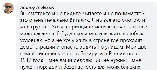 https://www.facebook.com/andrey.alekseev1/posts/3335586586487223?comment_id=3339570512755497