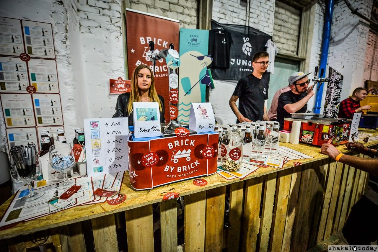 minsk-craft-beer-fest-2018-shakal-today-0002.jpg
