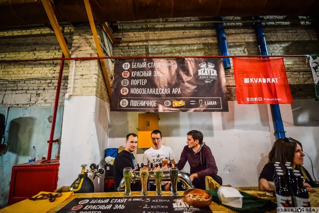 minsk-craft-beer-fest-2018-shakal-today-0004.jpg