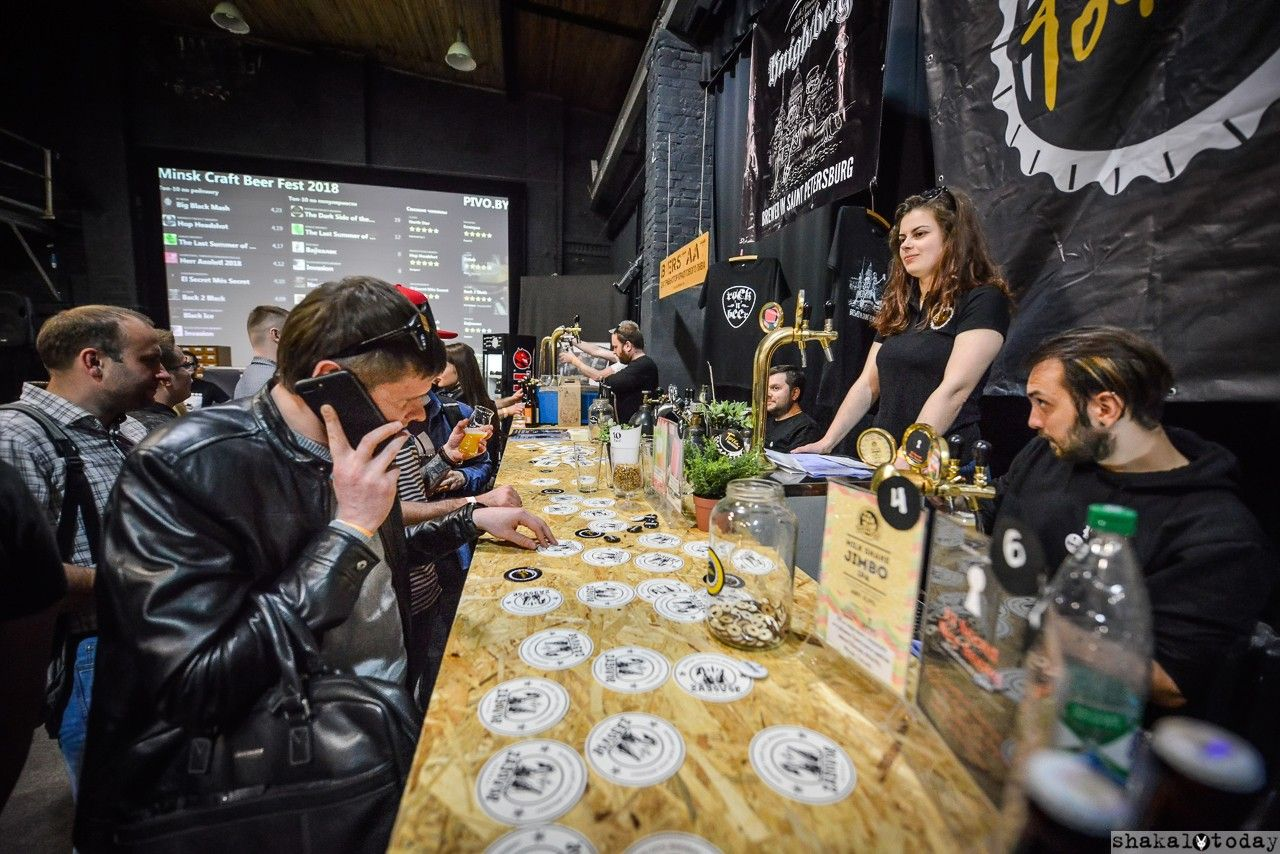 minsk-craft-beer-fest-2018-shakal-today-0007.jpg