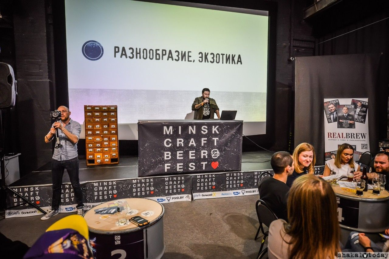 minsk-craft-beer-fest-2018-shakal-today-0015.jpg