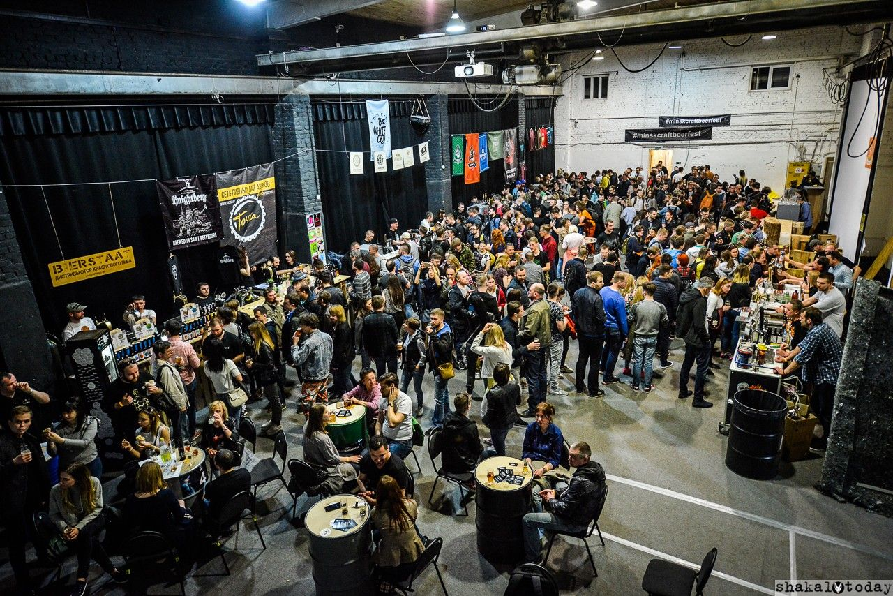 minsk-craft-beer-fest-2018-shakal-today-0029.jpg