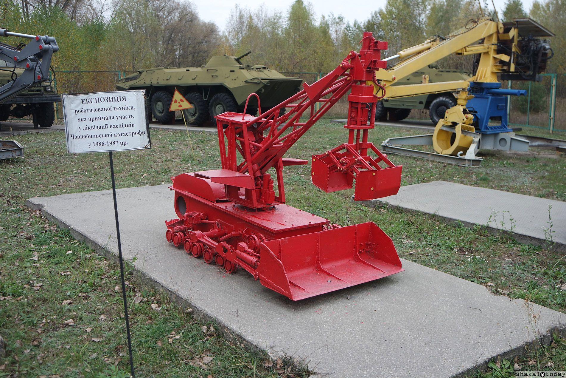 Музей техники, которая работала в первые месяцы после аварии