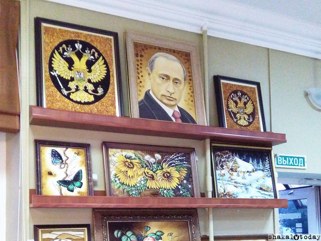 Янтарный Путин — ну что может быть прекраснее?