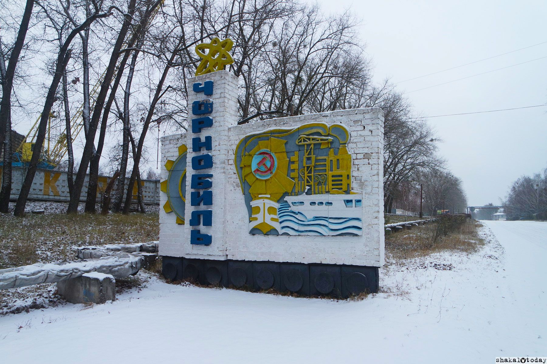 Shakal-Today-Pripyat-0001.jpg