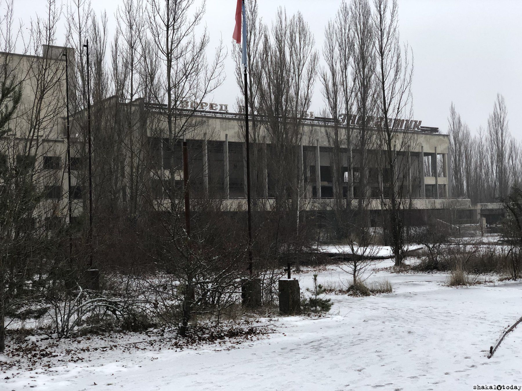 Shakal-Today-Pripyat-0012.JPG