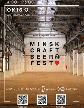Minsk Craft Beer Fest V!