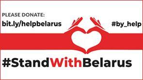 Support Belarus!!